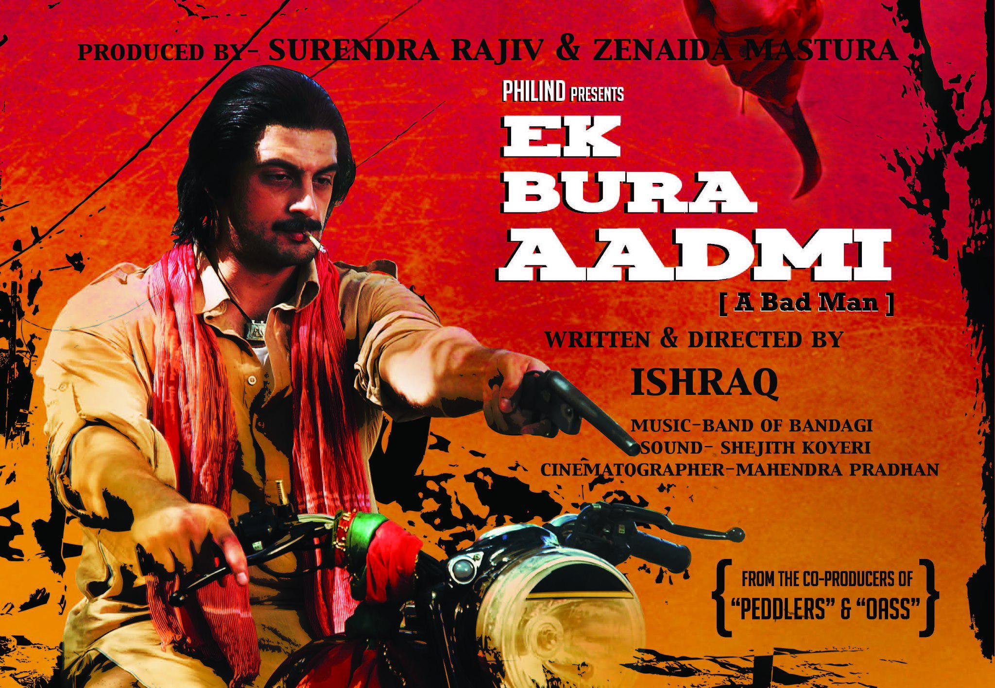 Ek Bura Aadmi Movie Review Hindi