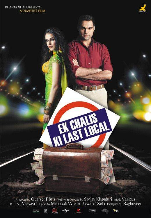 Ek Chalis Ki Last Local Movie Review Hindi