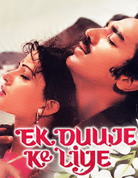 Ek Duuje Ke Liye Movie Review Hindi Movie Review