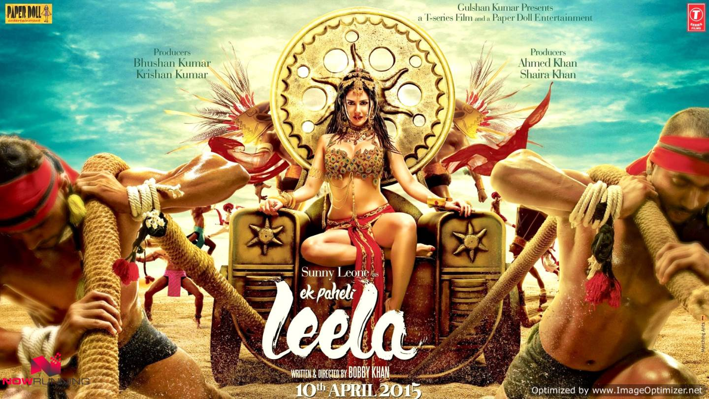 Ek Paheli Leela Movie Review Hindi