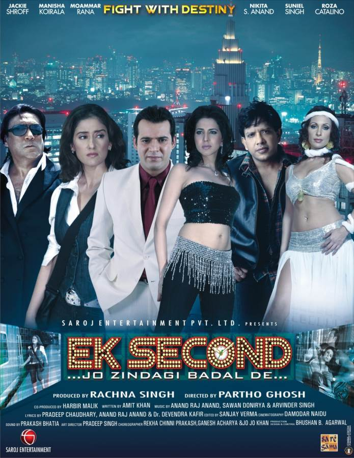 Ek Second... Jo Zindagi Badal De? Movie Review Hindi