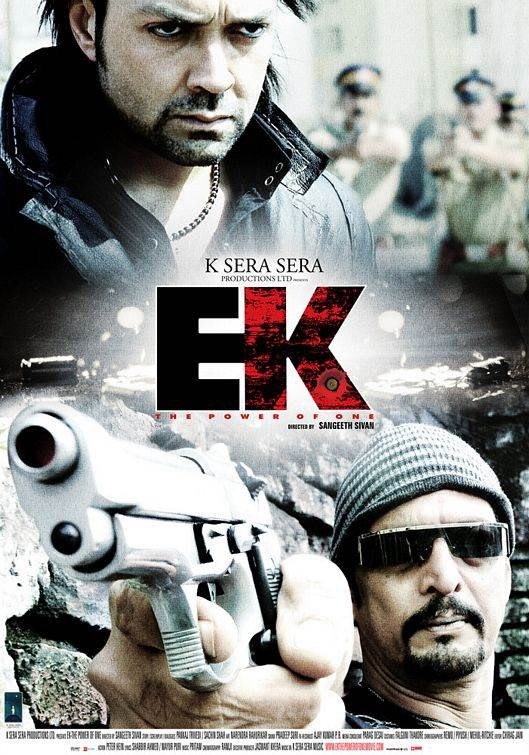 Ek Movie Review Hindi