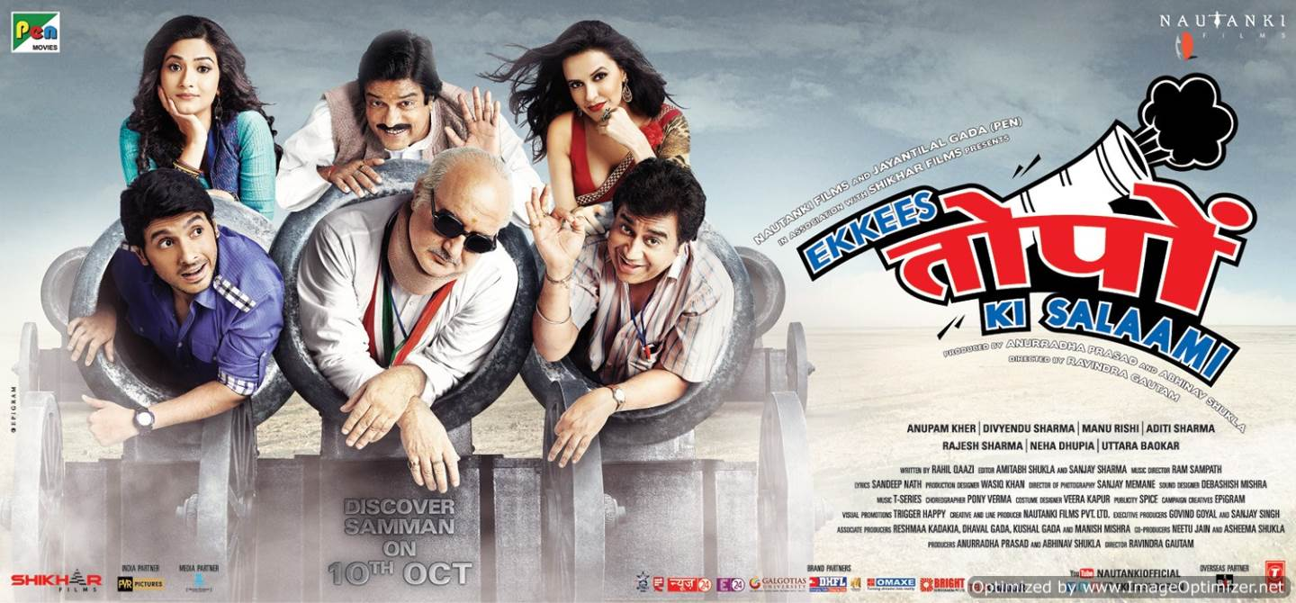 Ekkees Toppon Ki Salaami Movie Review