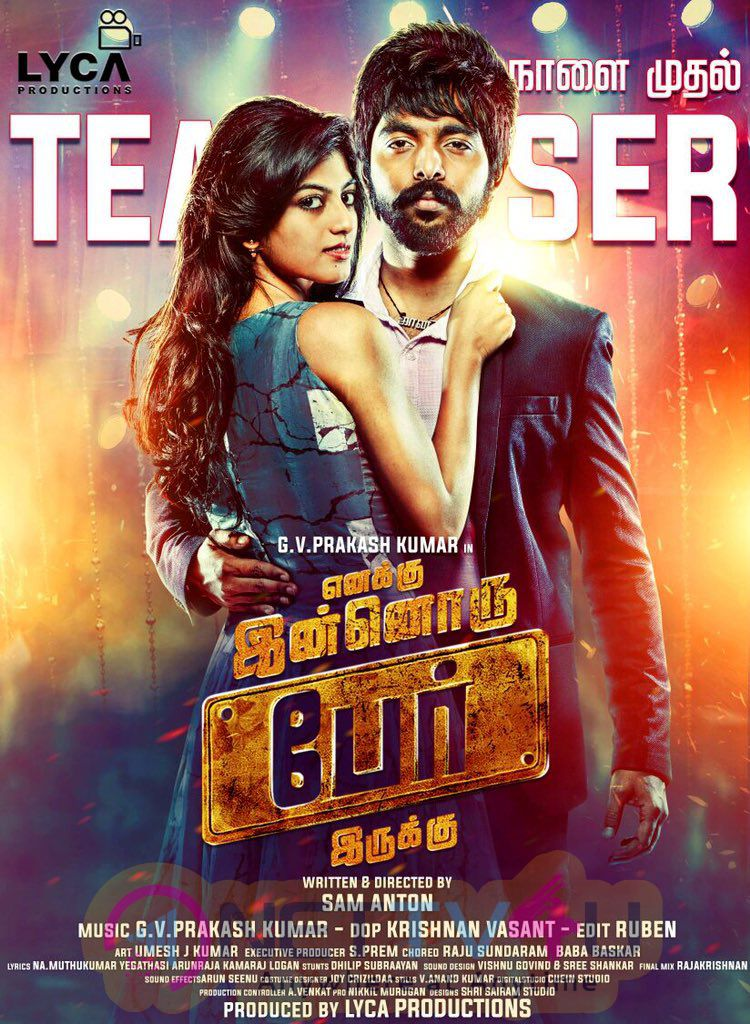 Enakku Innoru Per Irukku Teaser To Be Launched On 28th April Still