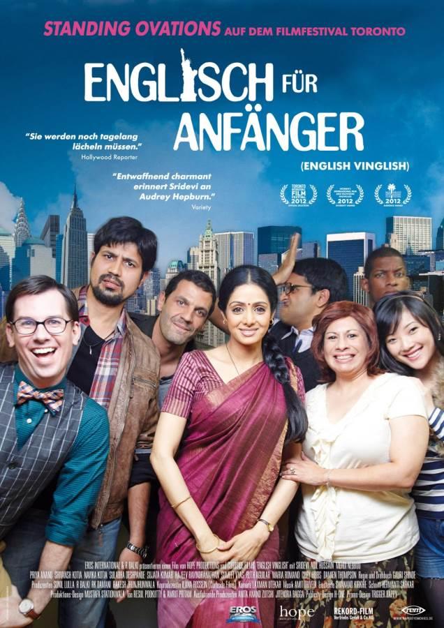 English Vinglish Movie Review Hindi