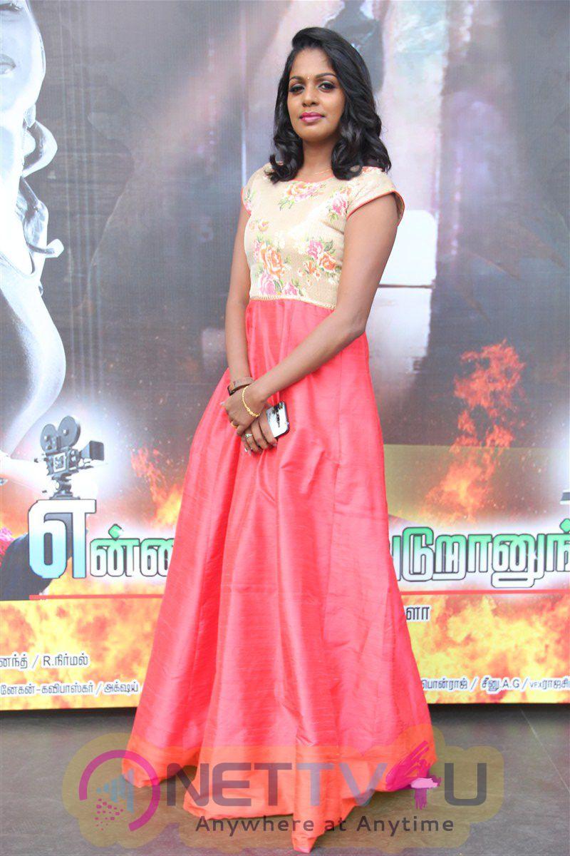 Ennama Katha Vudranunga Tamil Movie Audio Launch Latest Photos
