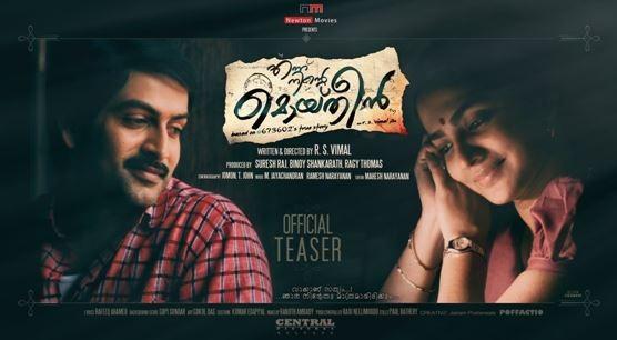 Ennu Ninte Moideen Review Malayalam