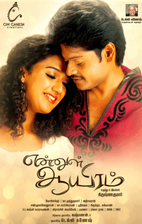 Ennul Aayiram Movie Review