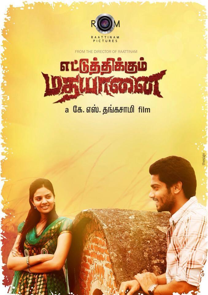 Ettuthikkum Madhayaanai Aka Ettuthikkum Madhayanai Movie Review Tamil