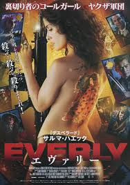Everly Movie Review English Movie Review