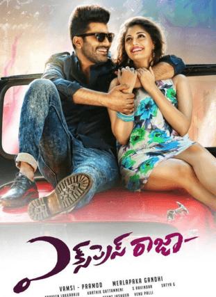 Express Raja Movie Review Telugu Movie Review