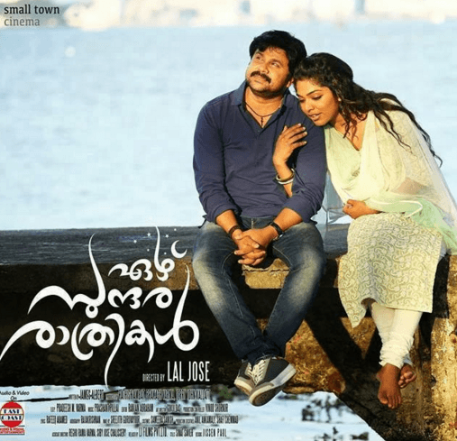 Ezhu Sundara Rathrikal Movie Review Malayalam Movie Review