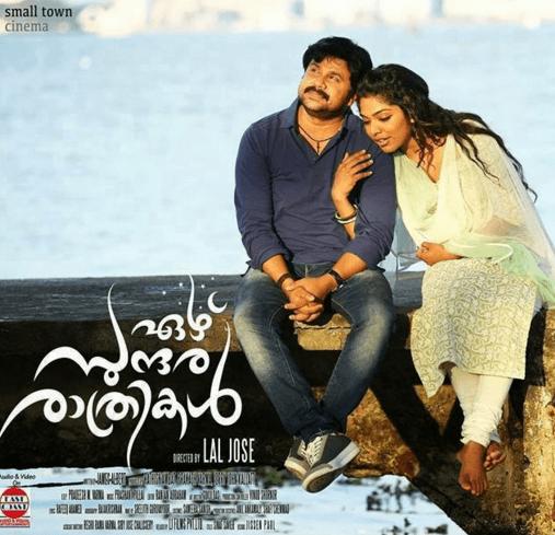 Ezhu Sundara Rathrikal Movie Review