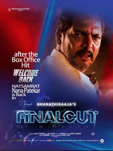 Final Cut Of Director Movie Review Hindi Movie Review