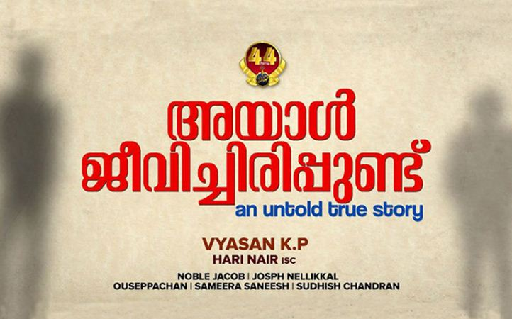 First Look Of 'Ayal Jeevichirippund' Is Out!