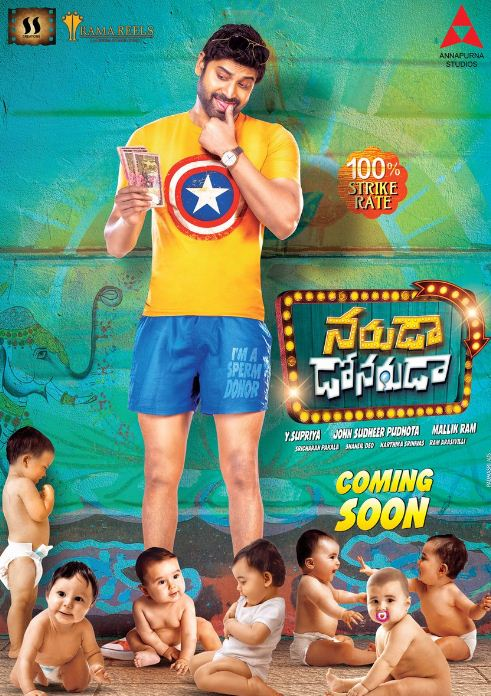 First Look Poster Of Naruda Donoruda Released!