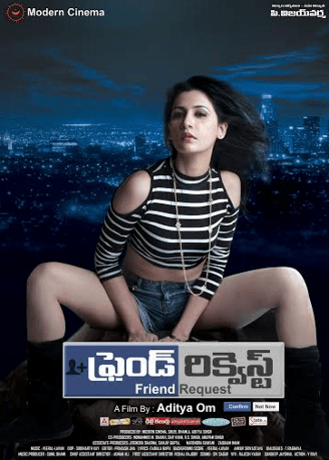 Friend Request Movie Review Telugu Movie Review