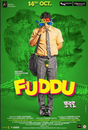Fuddu Movie Review Hindi Movie Review