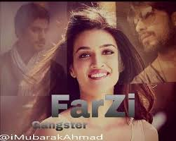 Farzi Movie Review Hindi Movie Review