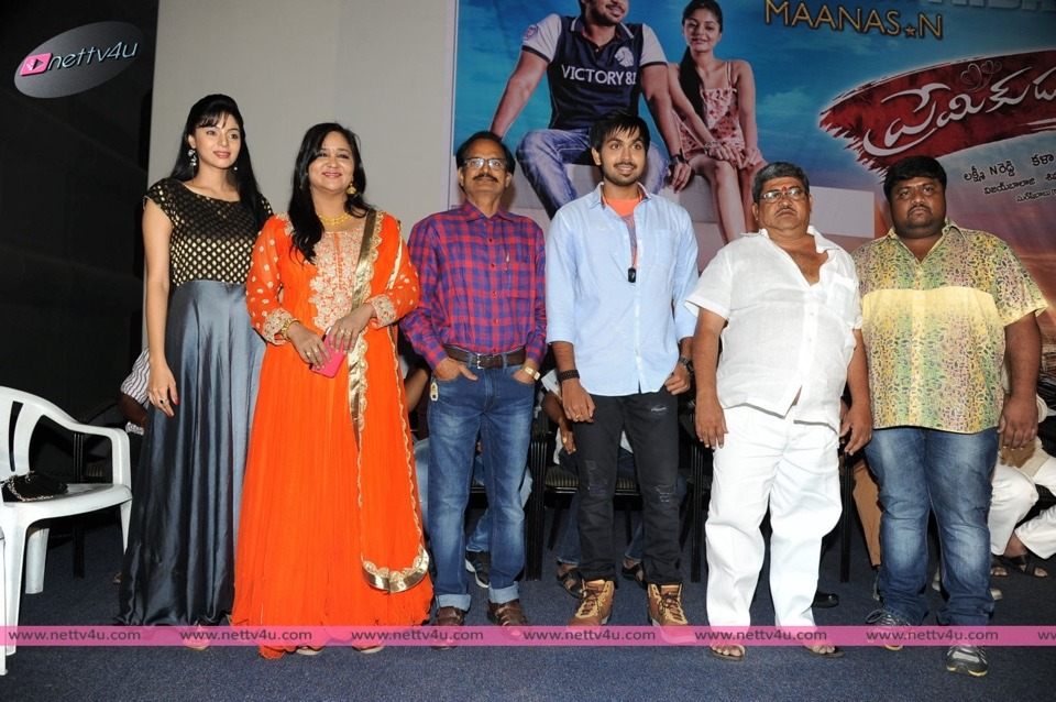 First Look And Movie Launch Of Premikudu Movie Telugu