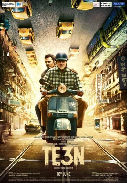 First Look Of 'Teen' Is Out Now