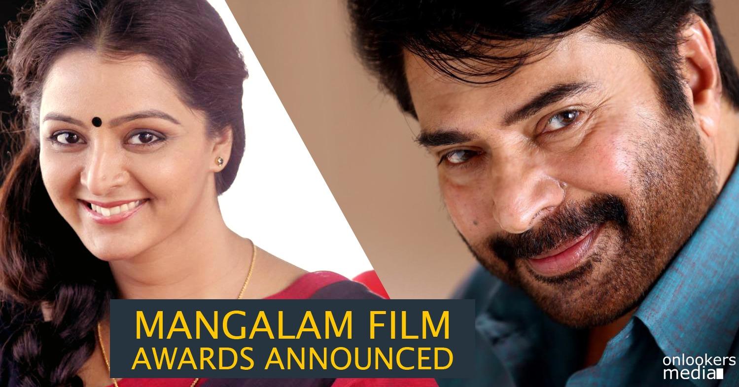 First Mangalam Film Awards 2015