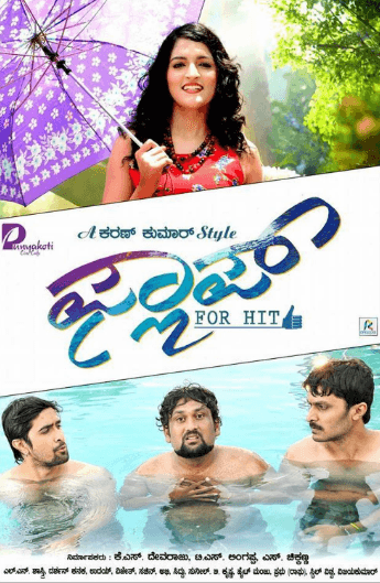 Flop Movie Diector Kannada Movie Review