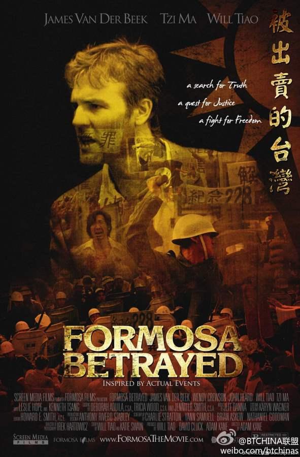 Formosa Betrayed Movie Review English