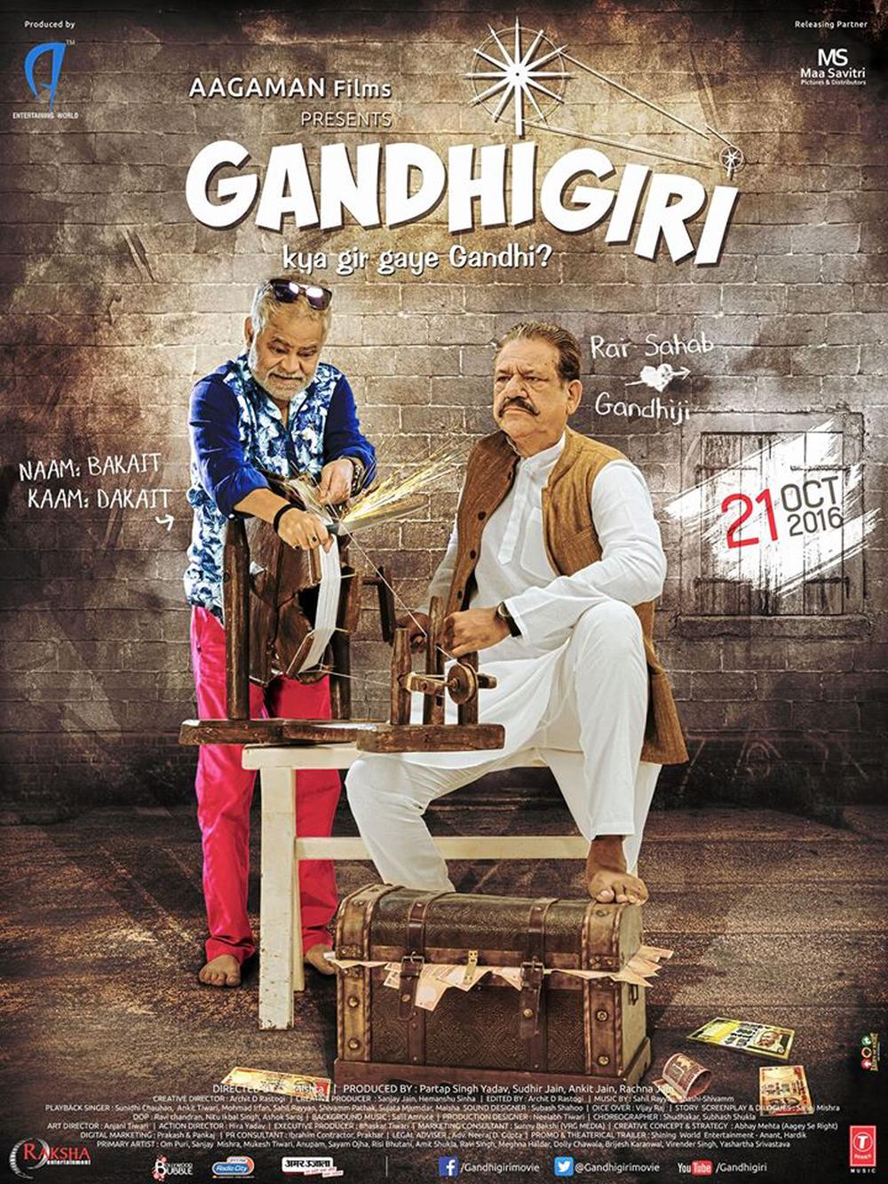 Gandhigiri Movie Review