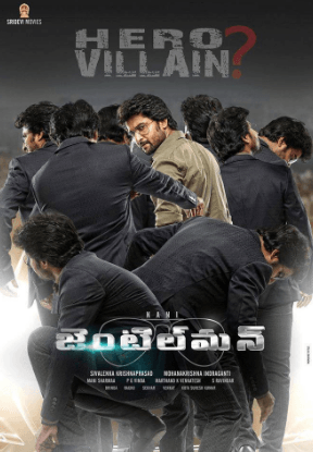 Gentleman Movie Review Telugu Movie Review