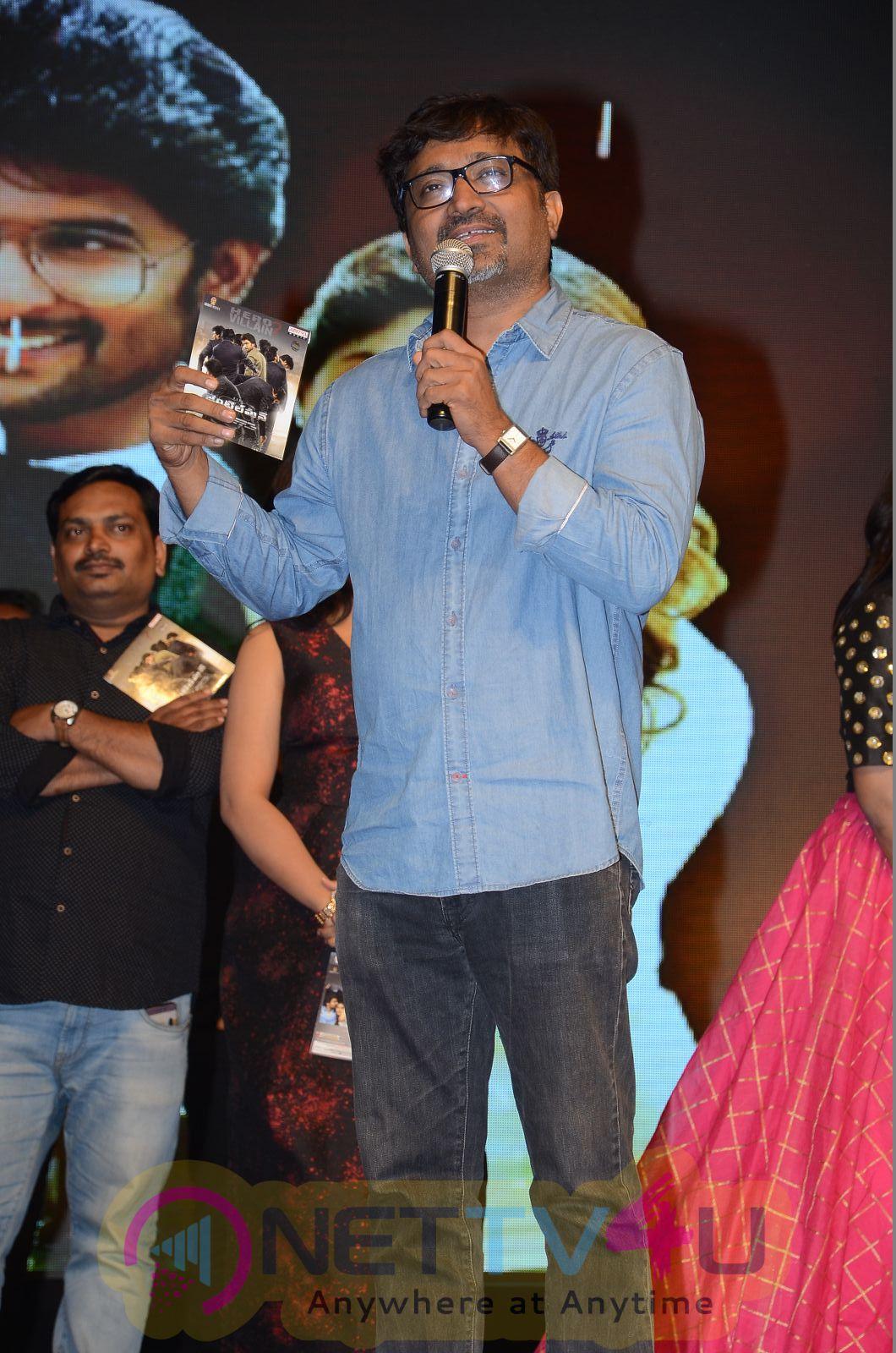 Gentleman Telugu Movie Audio Launch Latest Stills