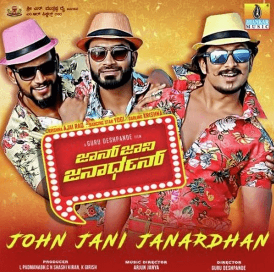 John Jani Janarthan Gives a Treat...Title Track Released!