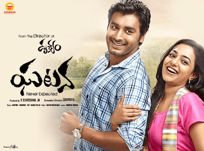 Ghatana Movie Review Telugu Movie Review