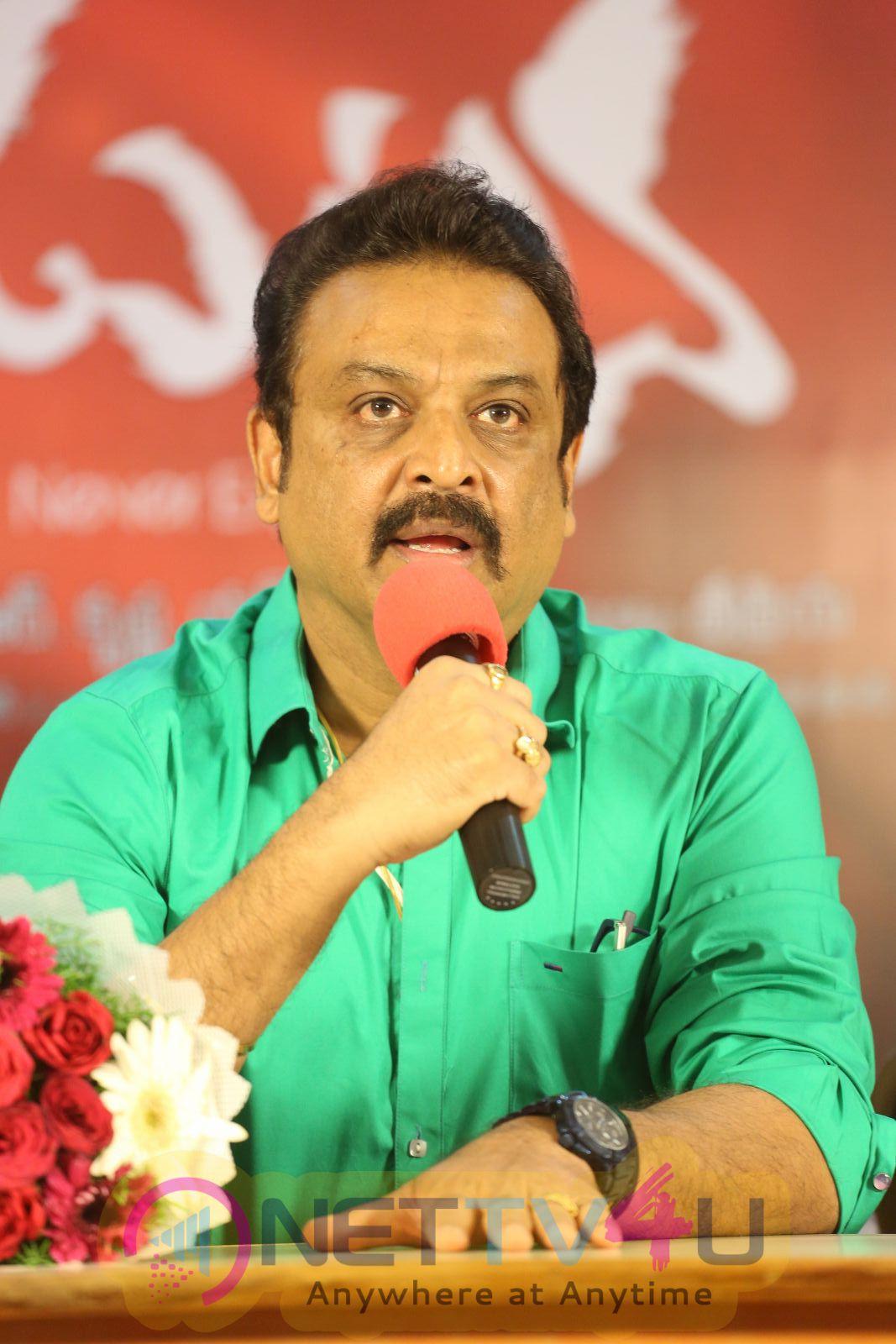 Ghatana Telugu Movie Press Meet Gorgeous Photos