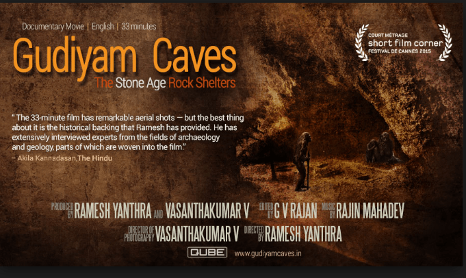 Gudiyam Caves Movie Review English Movie Review