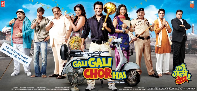 Gali Gali Chor Hai Movie Review
