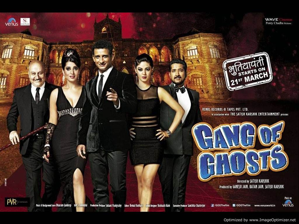 Gang of Ghosts  Movie Review Hindi