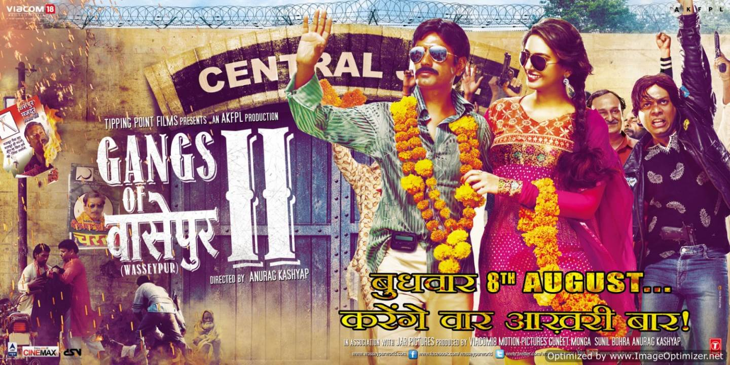 Gangs of Wasseypur Part 2  Movie Review Hindi