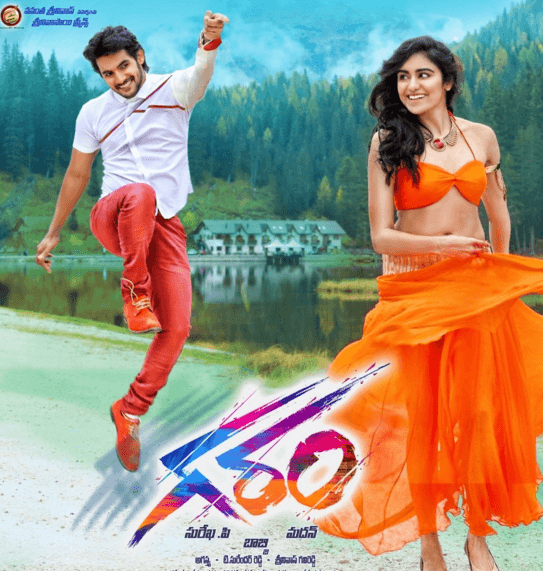 Garam Movie Review Telugu Movie Review