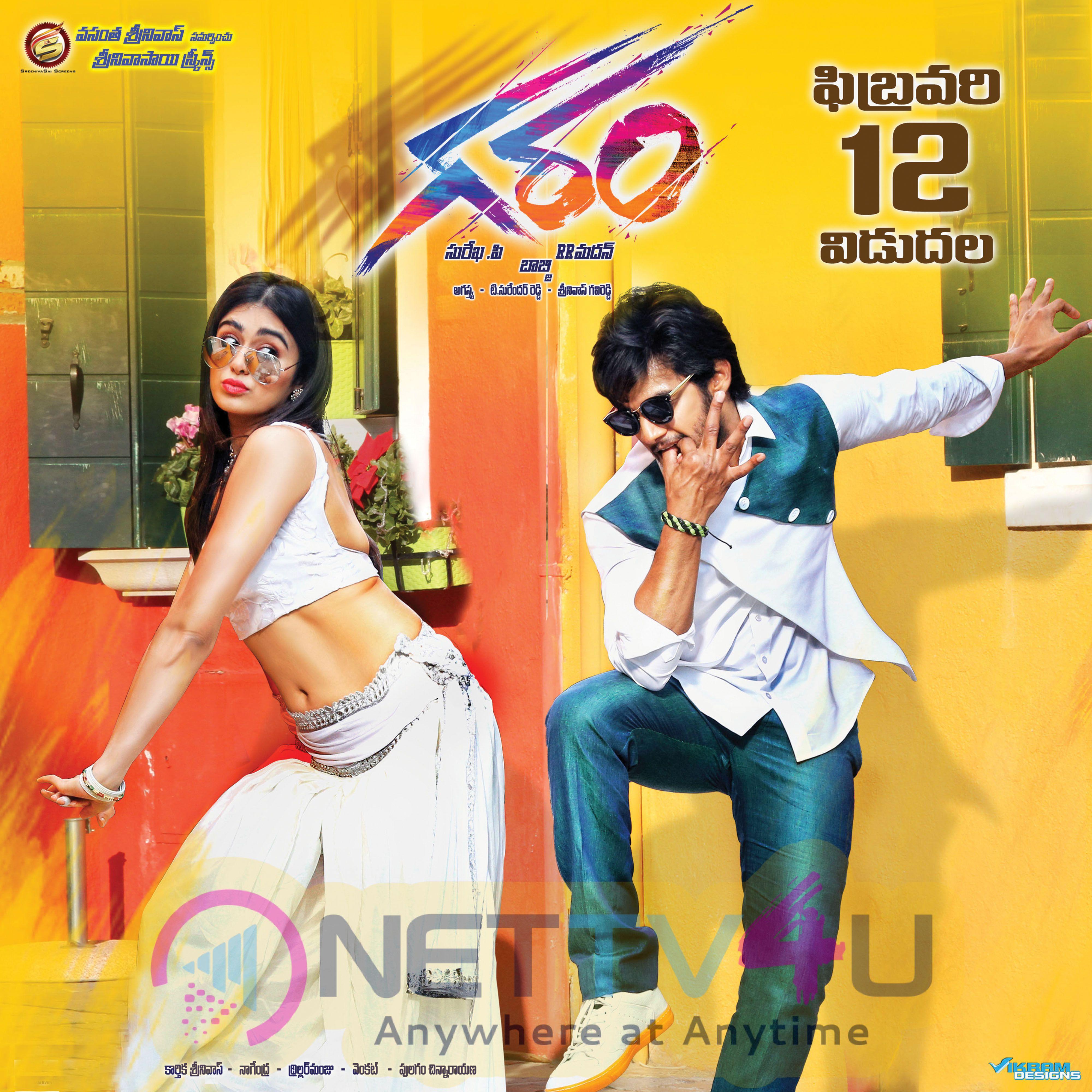 Garam Telugu Movie HD Wallpapers