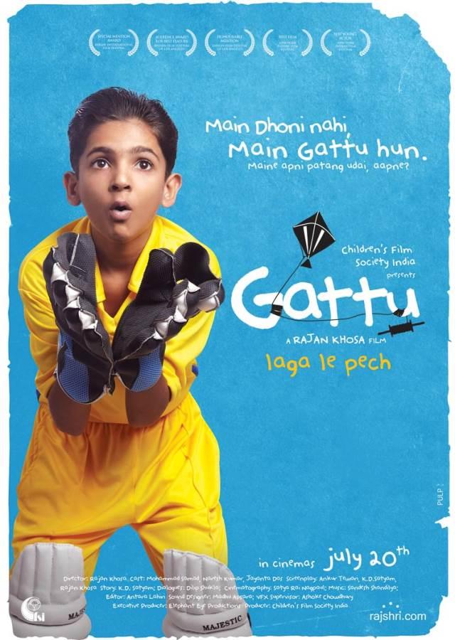 Gattu Movie Review Hindi