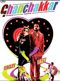 Ghanchakkar Movie Review English Movie Review
