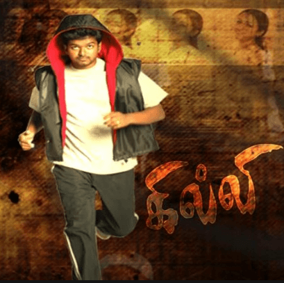 Gilli Movie Review
