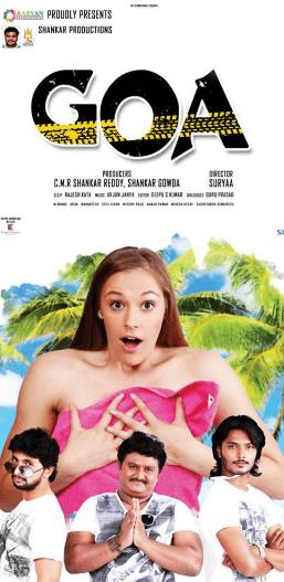 Goa Movie Review Kannada Movie Review