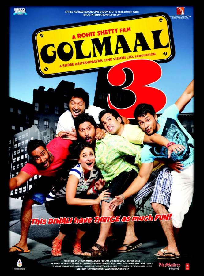 Golmaal 3  Movie Review Hindi
