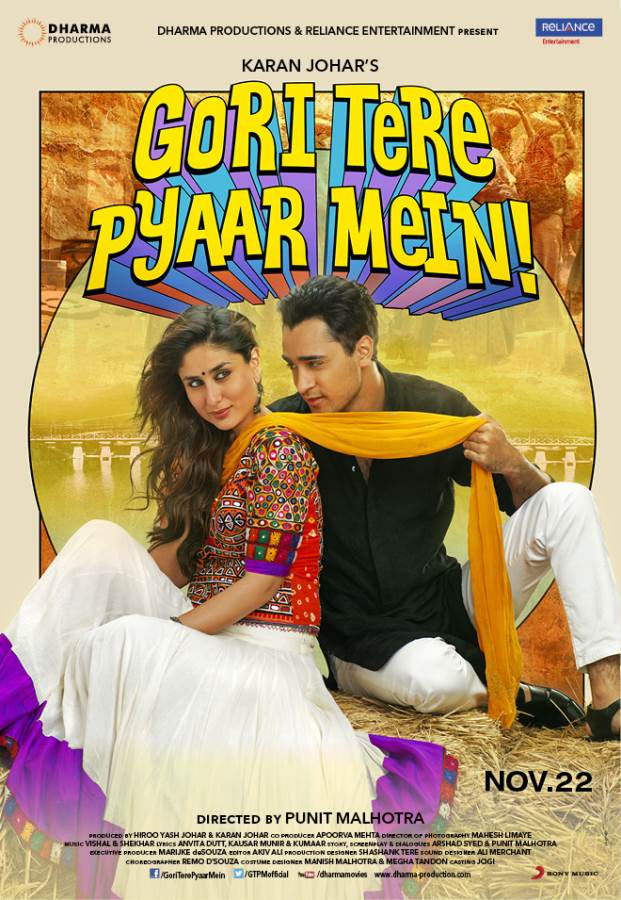 Gori Tere Pyaar Mein-wedding bells for the village belle! Movie Review Hindi