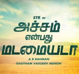 Goutham Menon Is Not Directing A Multilingual!