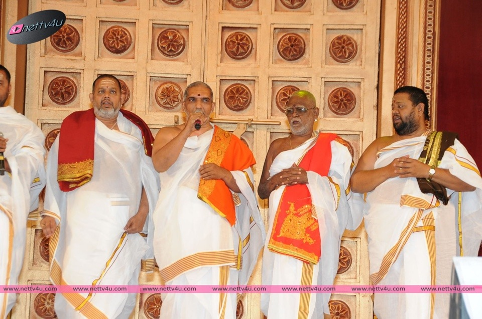 Grand Audio Launch Event Of Sampoorna Bhagavad Gita