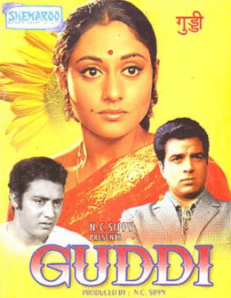 Guddi Movie Review Hindi Movie Review