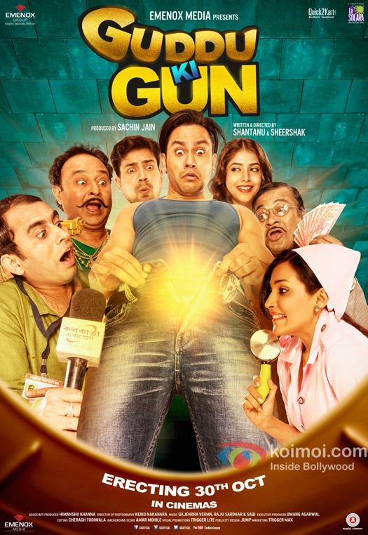 Guddu Ki Gun Movie Review Hindi Movie Review